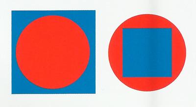 квадрат в круге